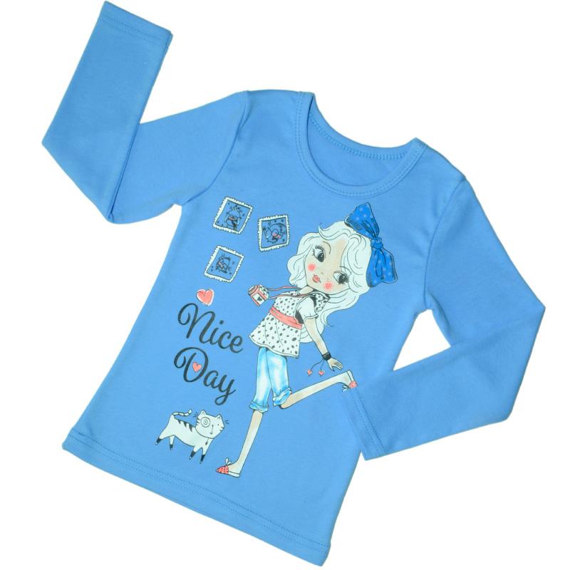 Пуловер Для Детей Доставка