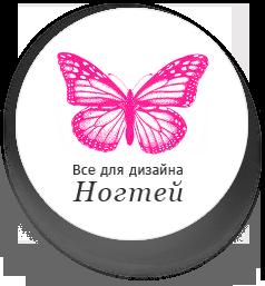 Логотип дизайн ногтей